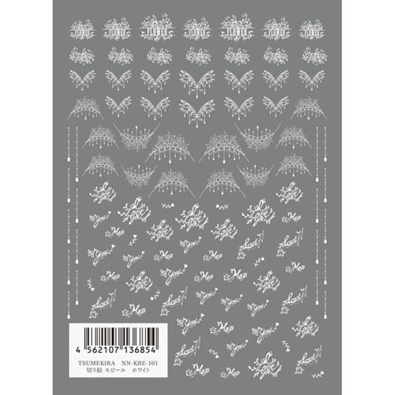 オーブン怖がらせる椅子ツメキラ(TSUMEKIRA) ネイル用シール 切り絵 モビール ホワイト NN-KRE-101