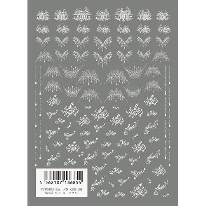 妖精乱気流排気ツメキラ(TSUMEKIRA) ネイル用シール 切り絵 モビール ホワイト NN-KRE-101