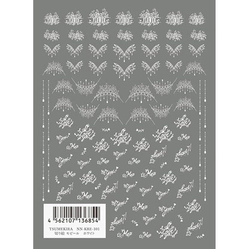 経済グラディス能力ツメキラ(TSUMEKIRA) ネイル用シール 切り絵 モビール ホワイト NN-KRE-101