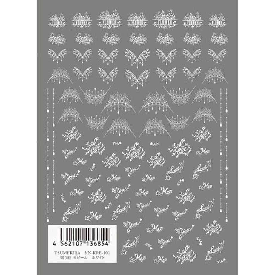 警察署推進力溶接ツメキラ(TSUMEKIRA) ネイル用シール 切り絵 モビール ホワイト NN-KRE-101
