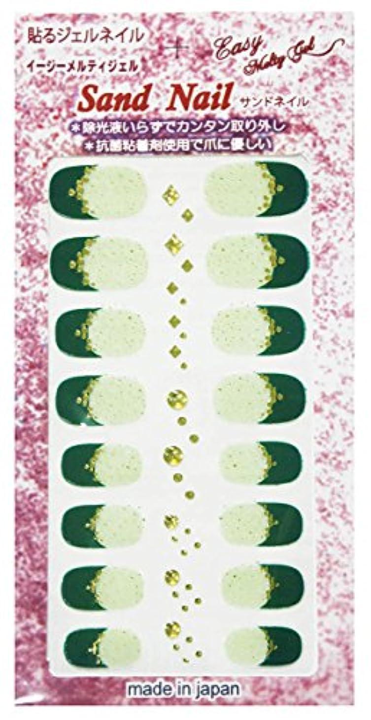 しみ雑草うそつきイージーメルティジェル 【貼るジェルネイル 除光液不要】 サンド ゴールド?グリーン