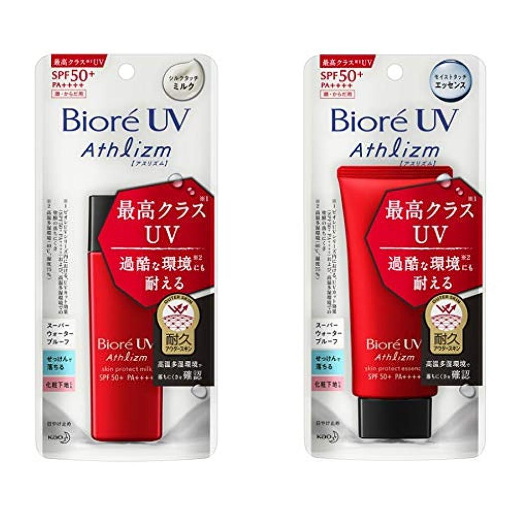 【2種セット販売】 花王 ビオレUV アスリズム スキンプロテクトセット ミルク(65mL)&エッセンス(70g)