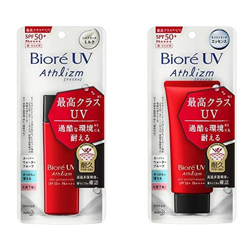 しかしながら記念品来て【2種セット販売】 花王 ビオレUV アスリズム スキンプロテクトセット ミルク(65mL)&エッセンス(70g)