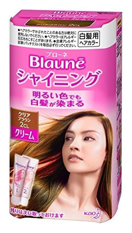 飲食店メロディー矛盾ブローネ シャイニングヘアカラー ヘアカラークリーム 2CL クリアブラウン Japan