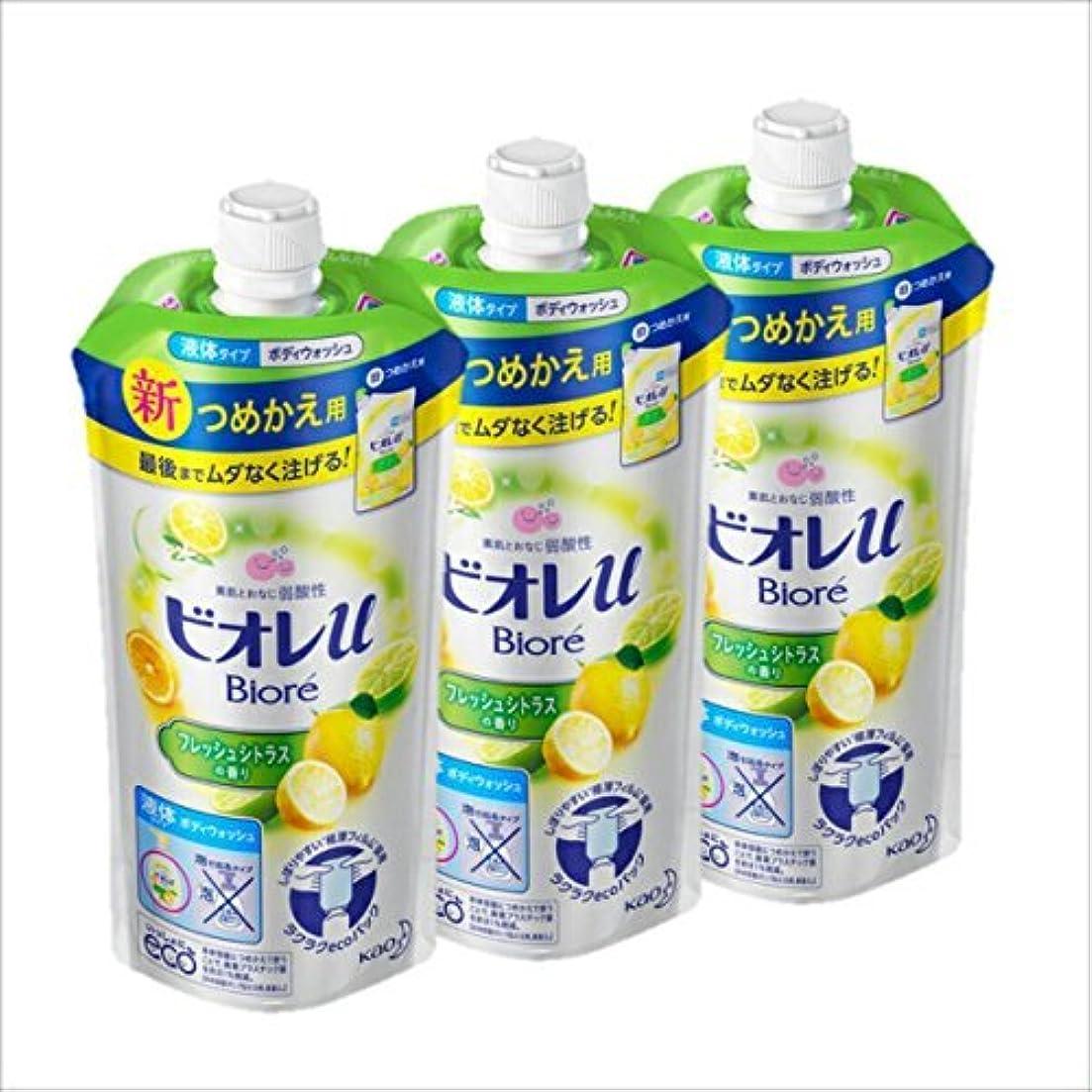 鋭くスーパーマーケットハンカチ【まとめ買い】ビオレu フレッシュシトラスの香り つめかえ用 340ml×3個