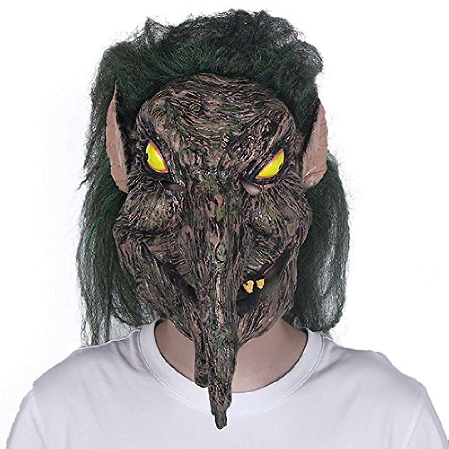 マントヒューズセマフォハロウィンホラーマスクしかめっ面大人の装飾ラテックスヘッドギア男性緑髪魔女怖いパーティーマスク