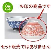3個セット 京唐草反型茶碗 (赤) [ 12.3 x 5.8cm 139g ] 【 夫婦碗 】 【 料亭 旅館 和食器 飲食店 業務用 】