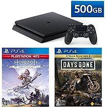 PlayStation 4 +  Horizon Zero Dawn Complete Edition + Days Gone セット (ジェット・ブラック) (CUH-2200AB01)【特典】オリジナルカスタムテーマ(配信)