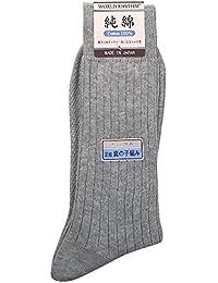 (ワールドリズム)WORLD RHYTHM ビジネス カジュアル ソックス (日本製 純綿100%) 25cm
