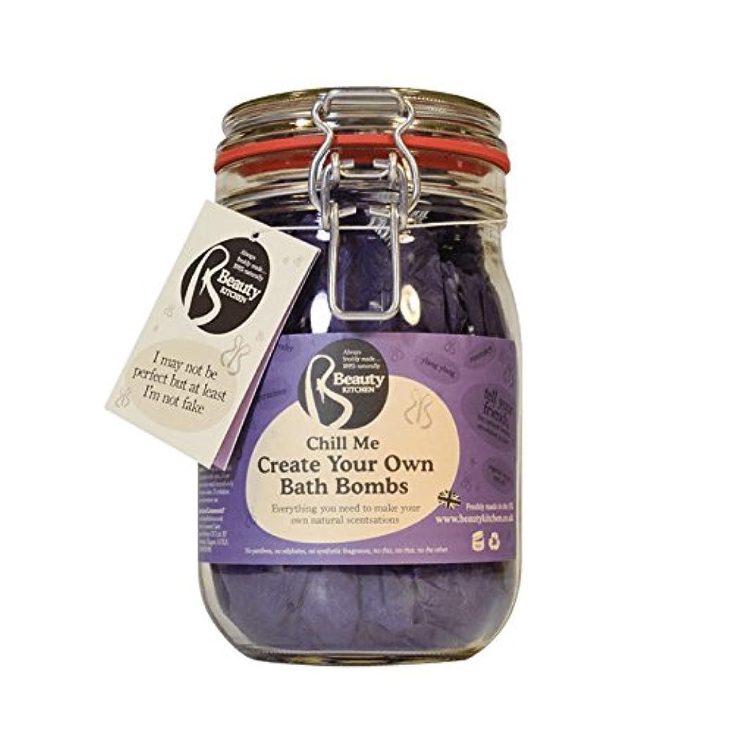 ワームひらめき考えるBeauty Kitchen Chill Me Create Your Own Bath Bomb Kit (Pack of 6) - 美しさのキッチンは私が自分自身の風呂爆弾キットを作成して冷やします (x6) [並行輸入品]