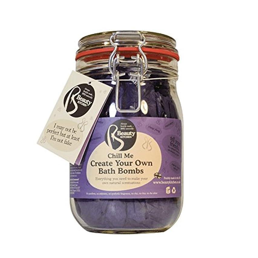 読書をする漏斗ボードBeauty Kitchen Chill Me Create Your Own Bath Bomb Kit (Pack of 6) - 美しさのキッチンは私が自分自身の風呂爆弾キットを作成して冷やします (x6) [並行輸入品]