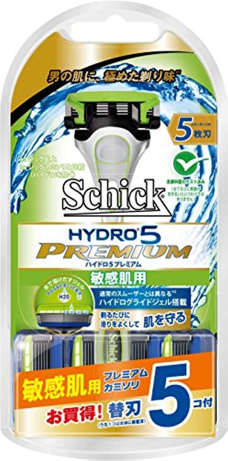 おコール電話シック Schick 5枚刃ハイドロ5 プレミアム 敏感肌用 ホルダー 本体 + 替刃 5コ付 コンボパック 男性カミソリ