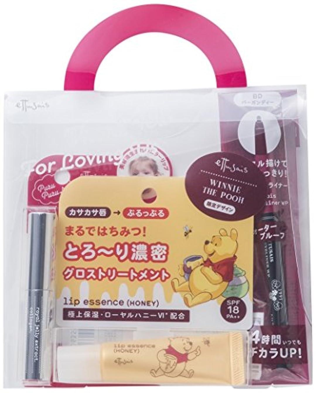 約お茶推進力エテュセ スペシャルサンクスバッグ DN