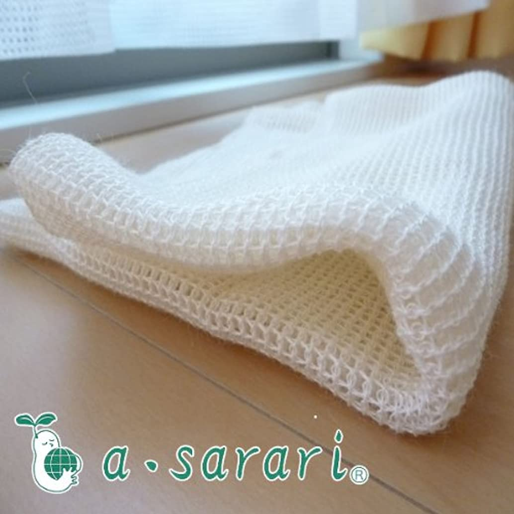 【日本製 アサラリ】浴用ボディタオル 30×90cm 天然麻100%