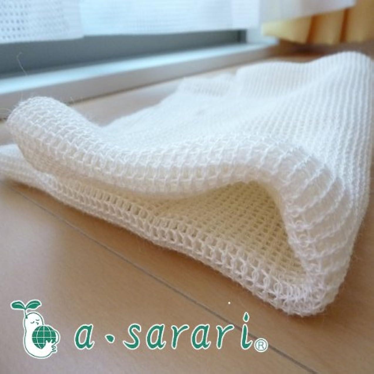 月曜日を必要としていますスモッグ【日本製 アサラリ】浴用ボディタオル 30×90cm 天然麻100%