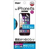iPhone 6s / 6 用 液晶保護フィルム 指紋防止 高光沢 気泡レス加工  SMF-IP151FLS
