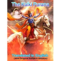 The Kalki Purana: Translated in English (English Edition)