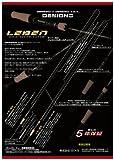キラーヒート×デジーノ レーベン DL-C66MDD オールチュ-ブラ スーパーバーサタイル