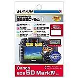 HAKUBA デジタルカメラ液晶保護フィルムMarkII Canon EOS 5D MarkIV専用 DGF2-CAE5DM4