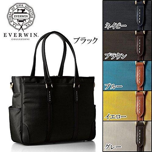 日本製 EVERWIN(エバウィン) ビジネスバッグ トート...