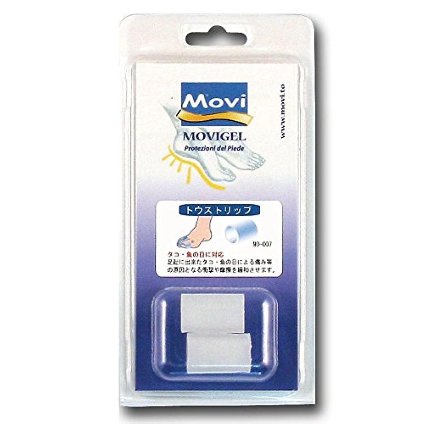 スケジュール嫌がる日付MOVI トゥストリップ MO-007