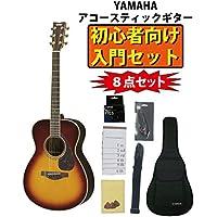 YAMAHA ヤマハ アコースティックギター LS6 ARE BS ブラウンサンバースト 初心者8点セット