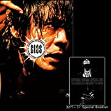 氷室京介 Blu-ray「SPECIAL GIGS THE BORDERLESS FROM BOØWY TO HIMURO」