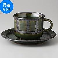 5個セットトラッド コーヒーC/S [ 15 x 2.1cm 352g ] 【 和風コーヒーC/S 】 【 カフェ レストラン 旅館 和食器 飲食店 業務用 来客用 】