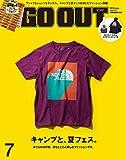 GO OUT (ゴーアウト) 2019年 7月号 Vol.117 【特別付録】 てぬぐい
