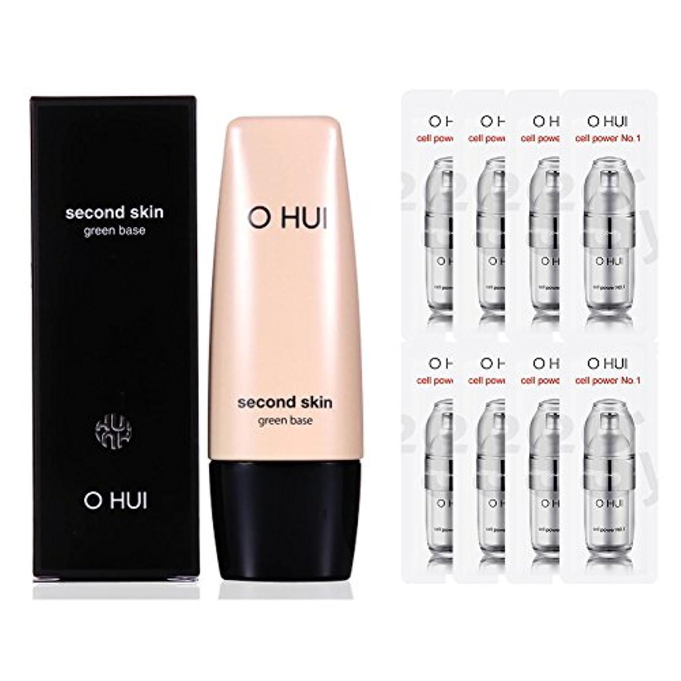 インタビュースタック特殊OHUI/オフィセカンドスキン グリーンベース (メイクアップベース) (OHUI SECOND SKIN GREEN BASE Makeup Base set) スポット [海外直送品]