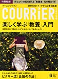 COURRiER Japon (クーリエ ジャポン) 2014年 06月号 [雑誌]