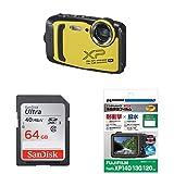 FUJIFILM 防水カメラ XP140 イエロー FX-XP140 + アクセサリー2点セット(SDカード 64GB、液晶保護フィルム)