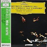 ベートーヴェン/交響曲第5番<運命> シューベルト/交響曲第8番<未完成>