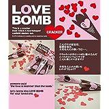 パーティーグッズ クラッカー LOVE BOMB ラブ ボム クラッカー ハートが飛び出る 5個入×3組み 合計15個セット