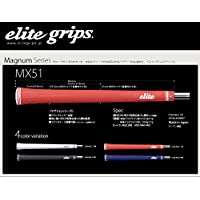 グリップ elite grip  エリートグリップ MX51