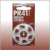 日本製NEXcel 補聴器用空気電池 PR41(312、312AE、A312)1シート