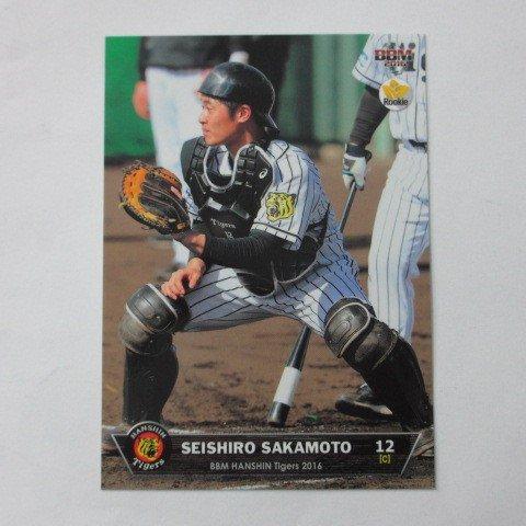 BBM2016阪神タイガース■レギュラーカード■T35/坂本誠志郎 ≪ベースボールカード≫
