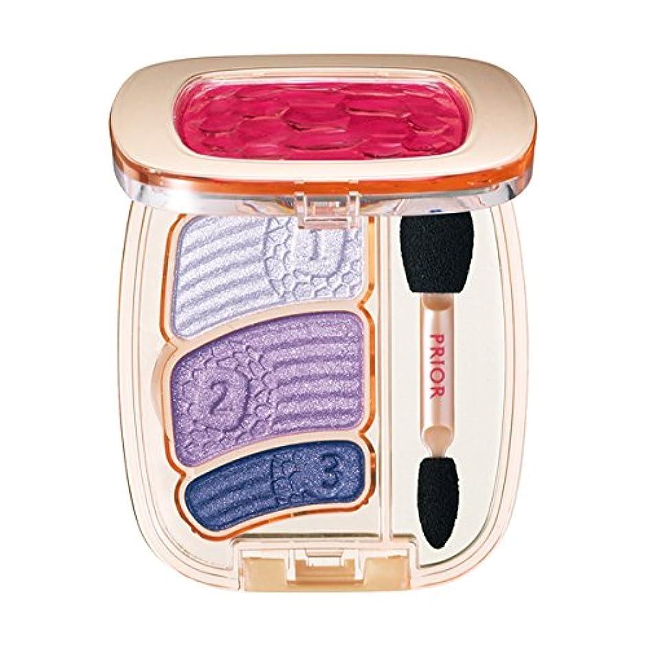 器官隣接する燃料プリオール 美リフトアイカラー バイオレット 3g