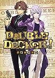 DOUBLE DECKER! ダグ&キリル EXTRA 特装限定版[Blu-ray/ブルーレイ]