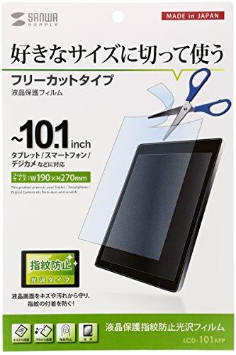 サンワサプライ 10.1型まで対応フリーカットタイプ液晶保護...
