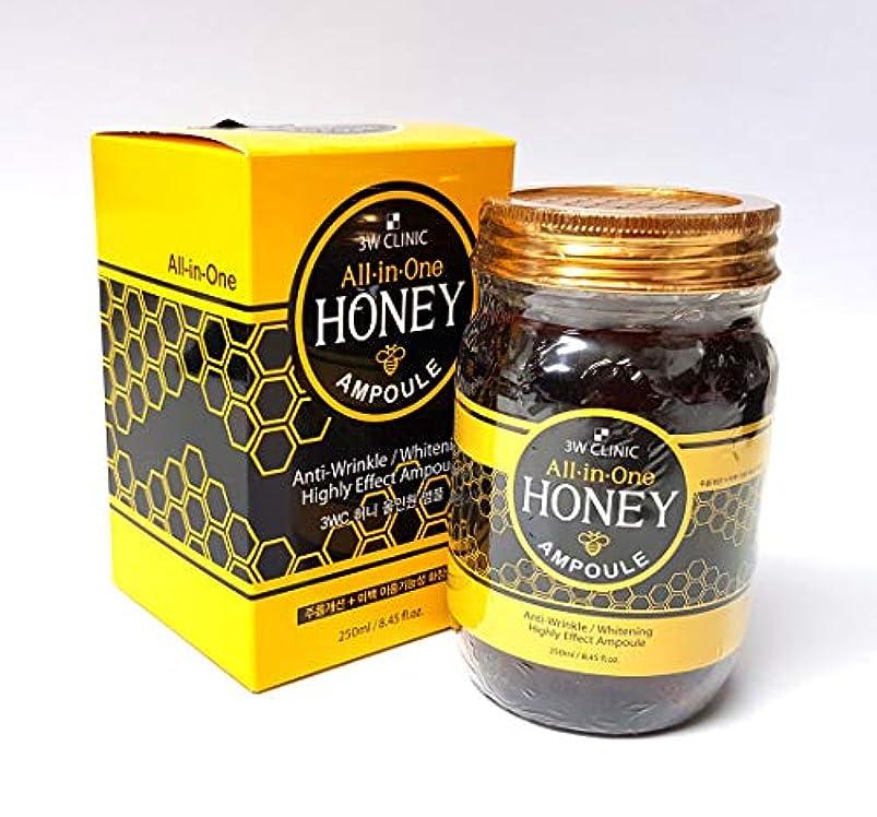 インポートブロックどっちでも[3W CLINIC] ハニーオールインワンアンプル250ml / Honey all-in-one ampoule 250ml / リンクルレメディ+ホワイトニング/Wrinkle Remedy + Whitening...