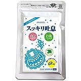 【炭酸サプリ】スッキリ吐息 (珊瑚アパタイト キシリトール配合 ミント味)