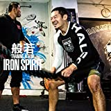 「IRON SPIRIT」(CD+DVD)(特典なし)