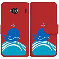 sslink V03 URBANO 手帳型 レッド ケース くじら クジラ マリン ダイアリータイプ 横開き カード収納 フリップ カバー