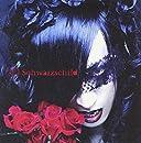 Schwarzschild(DVD付)(在庫あり。)