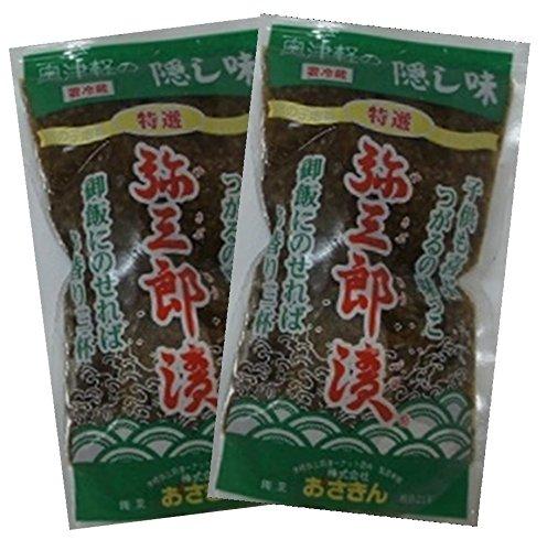 特選 弥三郎漬 (113g入) 2パックセット