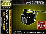 高画質 CCD フロントカメラ カラー 広角 ガイドライン無 小型 B/正像 バック サイドカメラ ブラック 黒 車