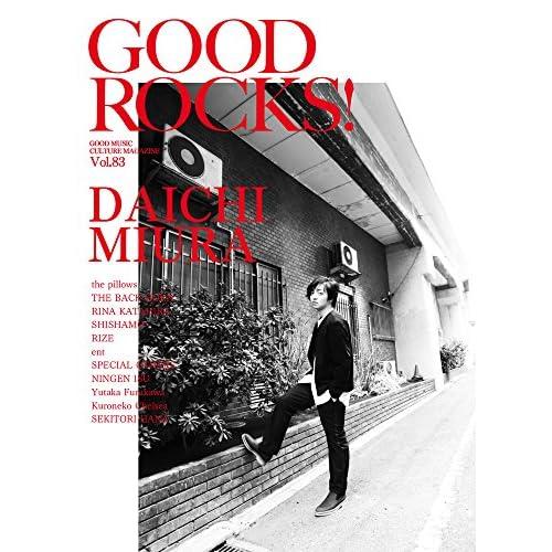 GOOD ROCKS!(グッド・ロックス) Vol.83