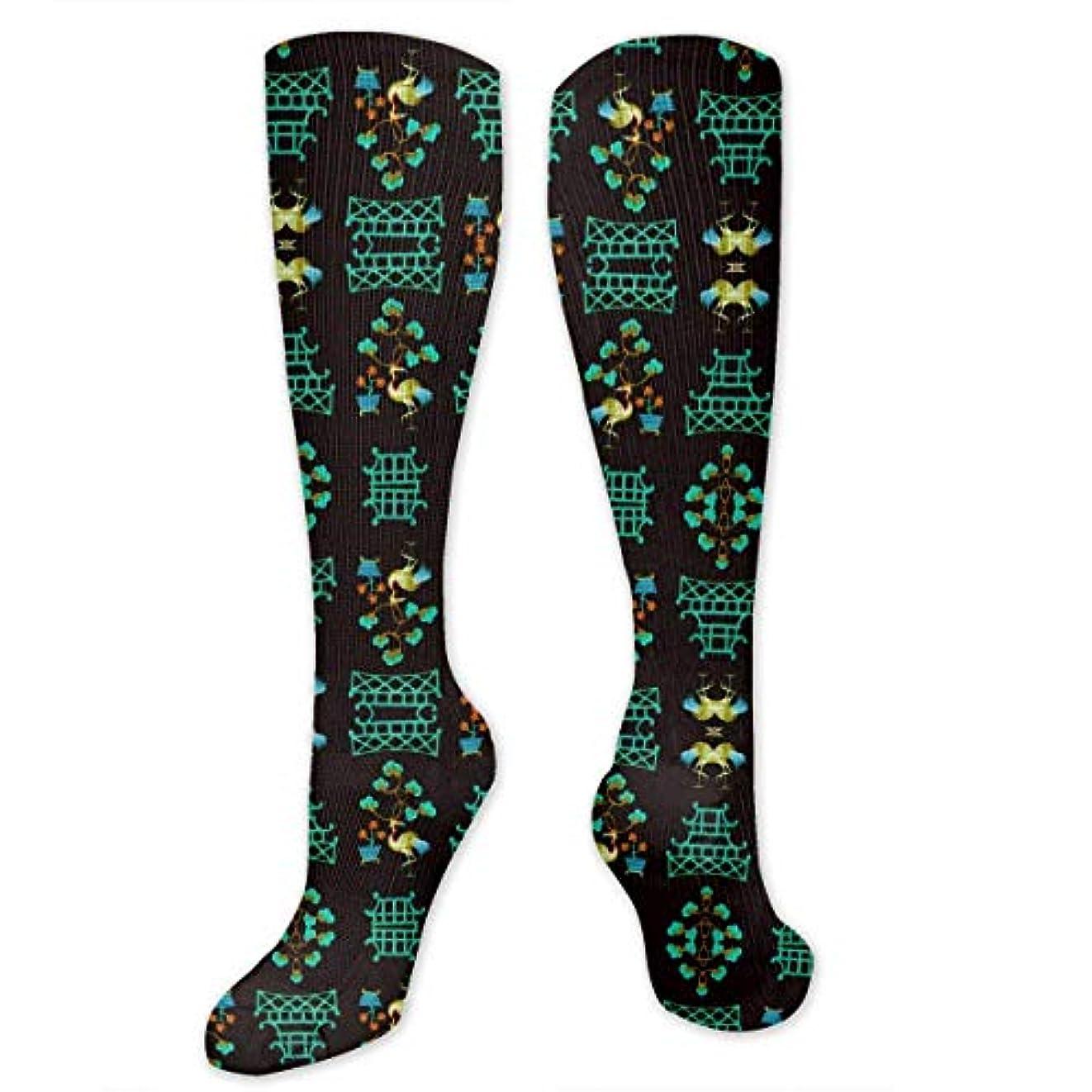 試みる実際のレンジ靴下,ストッキング,野生のジョーカー,実際,秋の本質,冬必須,サマーウェア&RBXAA Asian Pagoda Garden Repeat Socks Women's Winter Cotton Long Tube Socks...