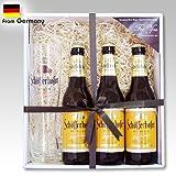 【即日発送】シェッファーホッファーヘフェヴァイツェン3本+専用グラスセット(ドイツビールセット) (通常ギフト)